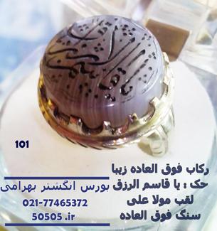 http://serat133.persiangig.com/0101.jpg
