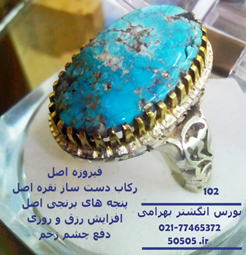 http://serat133.persiangig.com/0102.jpg