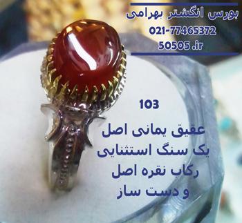 http://serat133.persiangig.com/0103.jpg
