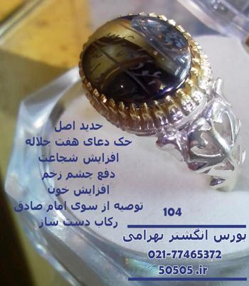 http://serat133.persiangig.com/0104.jpg