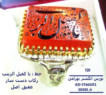 http://serat133.persiangig.com/0121.jpg