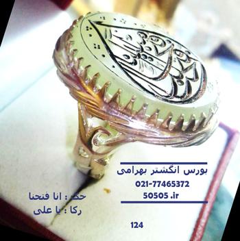 http://serat133.persiangig.com/0124.jpg