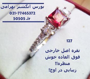 http://serat133.persiangig.com/0127.jpg