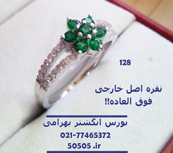 http://serat133.persiangig.com/0128.jpg