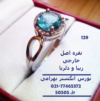 http://serat133.persiangig.com/0129.jpg