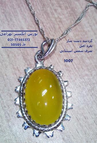 http://serat133.persiangig.com/1007.jpg