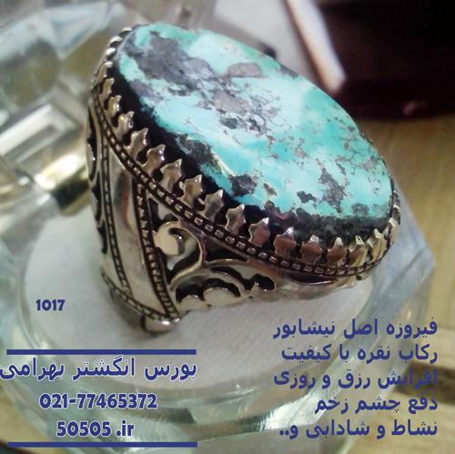 http://serat133.persiangig.com/1017.jpg