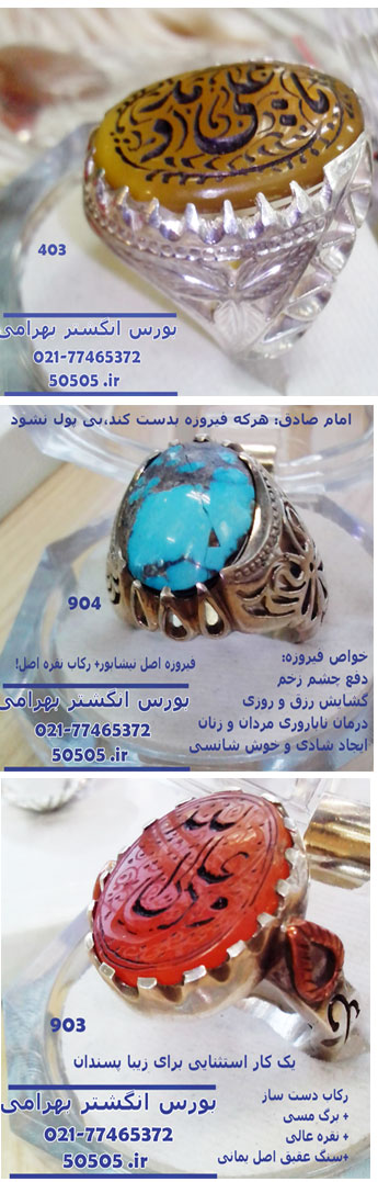 http://serat133.persiangig.com/10506.jpg