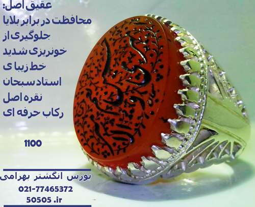 http://serat133.persiangig.com/1100.jpg