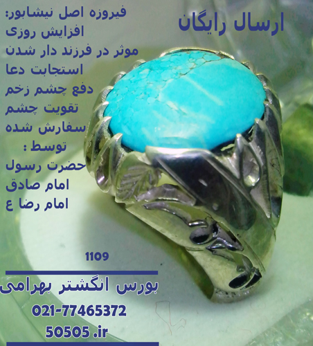 http://serat133.persiangig.com/1109.jpg