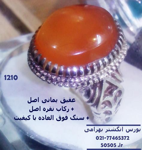 http://serat133.persiangig.com/1210.jpg