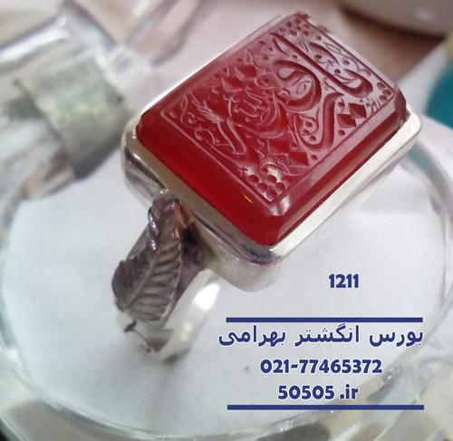 http://serat133.persiangig.com/1211.1.jpg
