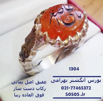 http://serat133.persiangig.com/1304.jpg