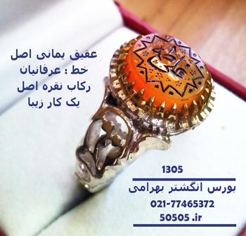 http://serat133.persiangig.com/1305.jpg