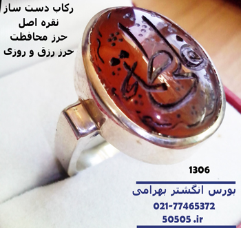 http://serat133.persiangig.com/1306.jpg