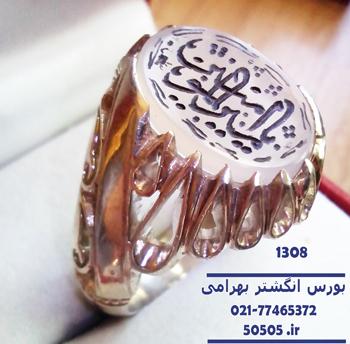 http://serat133.persiangig.com/1308.jpg