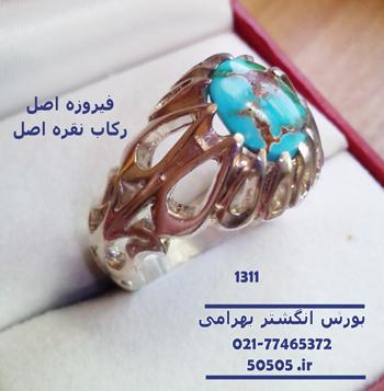 http://serat133.persiangig.com/1311.jpg