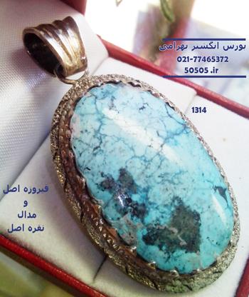 http://serat133.persiangig.com/1314.jpg