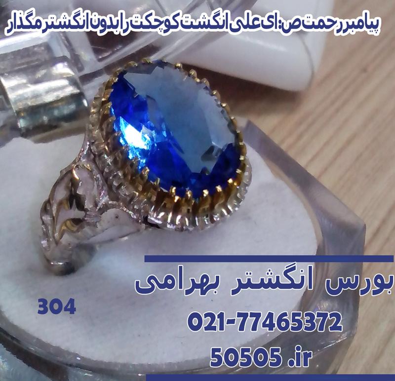 http://serat133.persiangig.com/304.jpg
