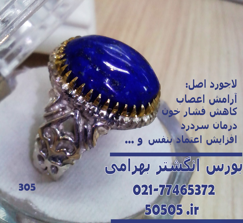 http://serat133.persiangig.com/305.jpg