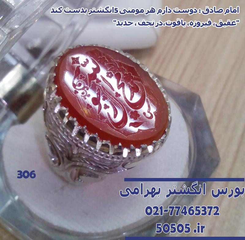 http://serat133.persiangig.com/306.jpg