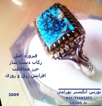 http://serat133.persiangig.com/image/2009.jpg