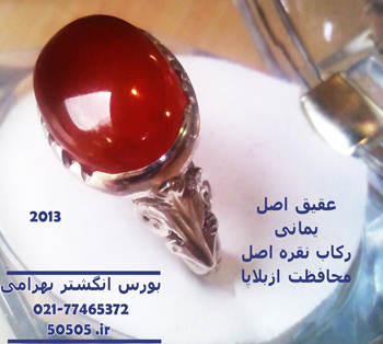 http://serat133.persiangig.com/image/2013.jpg