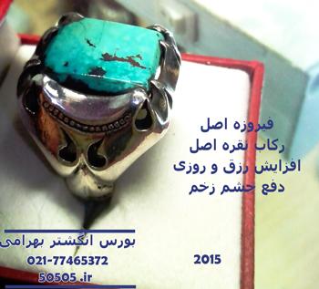 http://serat133.persiangig.com/image/2015.jpg