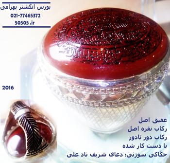 http://serat133.persiangig.com/image/2016.jpg
