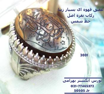 http://serat133.persiangig.com/image/2031.jpg