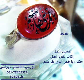 http://serat133.persiangig.com/image/2035.jpg